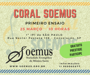 coral soemus